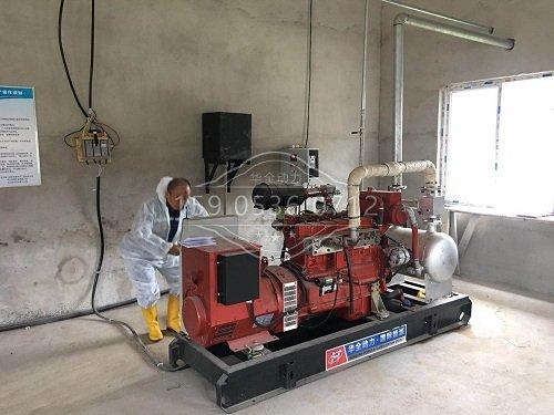 华全50kw养殖场专用双余热回收机组调试